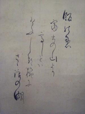 IMG_1841